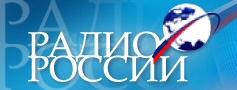 Radio of Russia