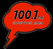 Радио Серебрянный Дождь