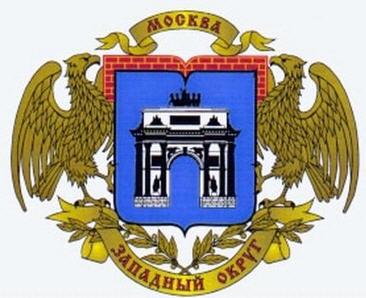 Первый Международный Фестиваль «Толерантная Москва»