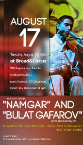 flyer for show aug 17 - namgar and bulat.jpg